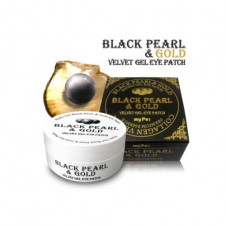 Black Pearl & gold hydrogel eye patch 黑珍珠+金箔眼膜 (60片眼膜)