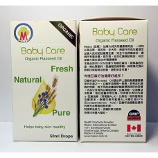 Baby  Care  Organic  Flaxseed   Oil